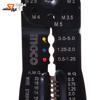 انبر پرس سر سيم اينکو مدل HWSP101 سایز 10 اینچ