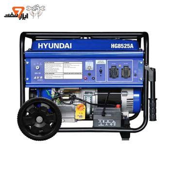 موتور برق هیوندای 8.5 کیلو وات مدل HG8525A